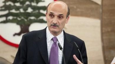 "Photo of كتاب مفتوح إلى ""الحكيم"" ""سمير فريد جعجع""… (بقلم فادي السلمان)"