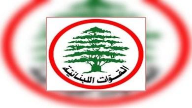 Photo of حزب القوات اللبنانية يدعي على قناة الجديد وطوني خليفة وحمدان