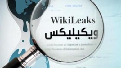 Photo of ويكيلكس في عقل حزب الله