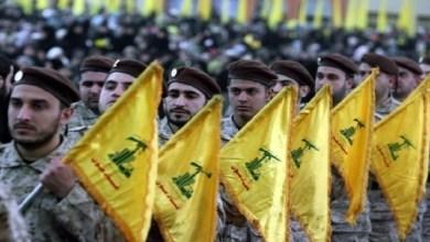 """Photo of """"حزب الله"""" يتضرر من العقوبات الأمريكية"""
