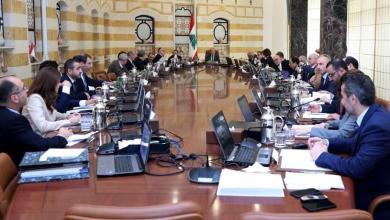 "Photo of موازنة العجز… امتيازات وفساد هما ""الحمض النووي"" للنظام"