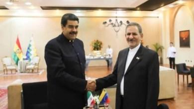 Photo of كيف أسست إيران ميليشيات في فنزويلا لدعم مادورو؟