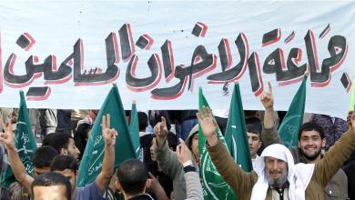 Photo of حظر جماعة الإخوان وبدء الحرب على الإرهاب
