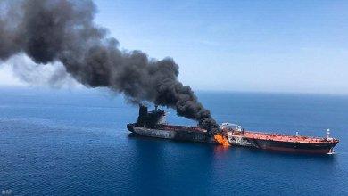 Photo of أميركا تتهم إيران بالهجوم على ناقلتي النفط في خليج عمان…