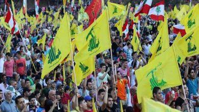Photo of قوانين أميركية جديدة  لكبح نفوذ حزب الله