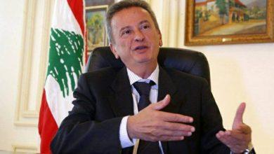 Photo of حاكم مصرف لبنان: معدل النمو في لبنان صفر بالمئة منذ بداية 2019