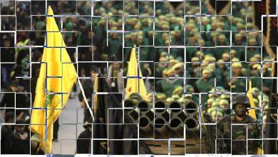 "Photo of واشنطن تدرج القيادي بتنظيم حزب الله ""حسين علي حزيمة"" على قائمة الإرهاب"