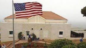 Photo of بيان مقتضب من السفارة الأمريكية… سطران فقط وفّرا على لبنان أزمات حكومية- سياسية- طائفية-اقتصادية