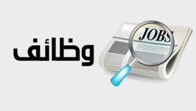 Photo of بالأسماء… جديد فضائح التوظيف غير الشرعي