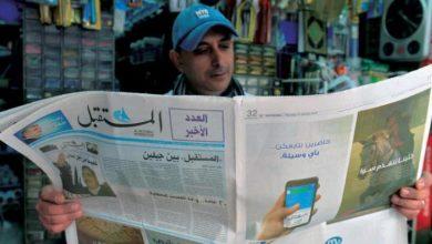 Photo of إلى سعد الحريري (بقلم عمر سعيد)