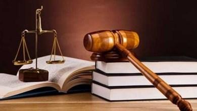 "Photo of هيئة التشريع في وزارة العدل تحسم  مسألة وجوب استرداد الدولة فورا"" إدارة القطاع الخليوي"