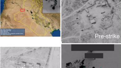 """Photo of ارتفاع قتلى الغارات الأميركية على قواعد """"حزب الله"""" إلى 25"""