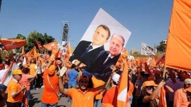 """Photo of تراجع الحالة العونية لسببين.. التحالف مع """"حزب الله"""" وبسبب جبران باسيل"""