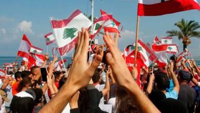Photo of حين يصف الثوار اللبنانيون حزب الله بالتنظيم الإرهابي ..