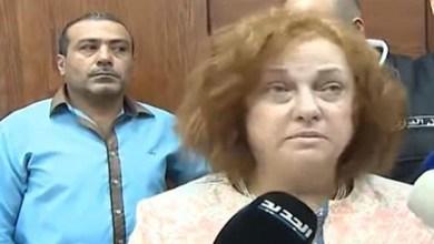 Photo of من هي غادة عون ؟..