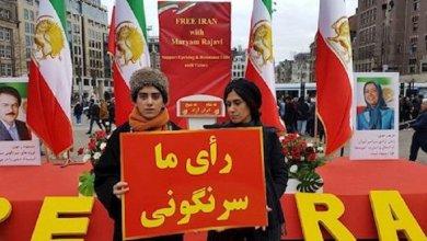 Photo of صوت الشعب الإيراني الحقيقي، هو إسقاط النظام الفاشي