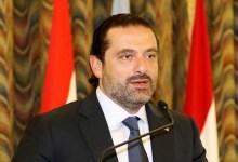 Photo of لماذا التقى الحريري معاون نصر الله؟