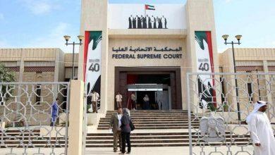 """Photo of محكمة إماراتية تصدر أحكاما نهائية ضد خلية حزب الله اللبناني """"الإرهابية"""""""