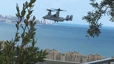 Photo of ما هي الطائرة التي اخرجت الفاخوري من لبنان؟