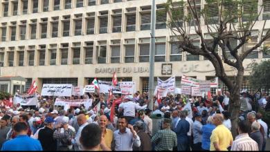 Photo of مشروع حزب الله للسيطرة على الاقتصاد والقطاع المصرفي اللبناني