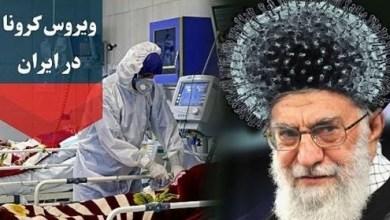 Photo of لماذا يتستر النظام الإيراني على كل كارثة ويلجأ للأكاذيب؟