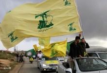 """Photo of حياتنا التي دفعها """"حزب الله"""" ثمنا لنفوذه"""
