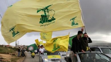 Photo of اتجاه اوروبي لسحب الجنسية ممن يثبت اتصاله مع حزب الله