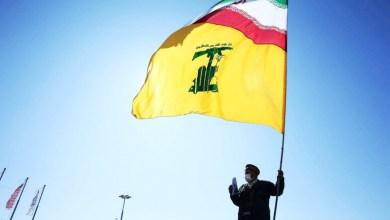 Photo of حزب الله يزعزع المنظومة المالية لاستكمال السيطرة على لبنان
