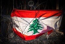 "Photo of ""فورين بوليسي""..النظام السياسي الذي عرفه لبنان ""ينهار"" ولن يعود مرة أخرى"