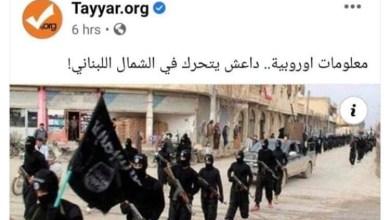 Photo of ريفي: موقع التيار العوني هو الأول في نقل الأكاذيب