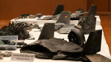 Photo of الأمم المتحدة: الصواريخ التي استهدفت السعودية إيرانية الصنع