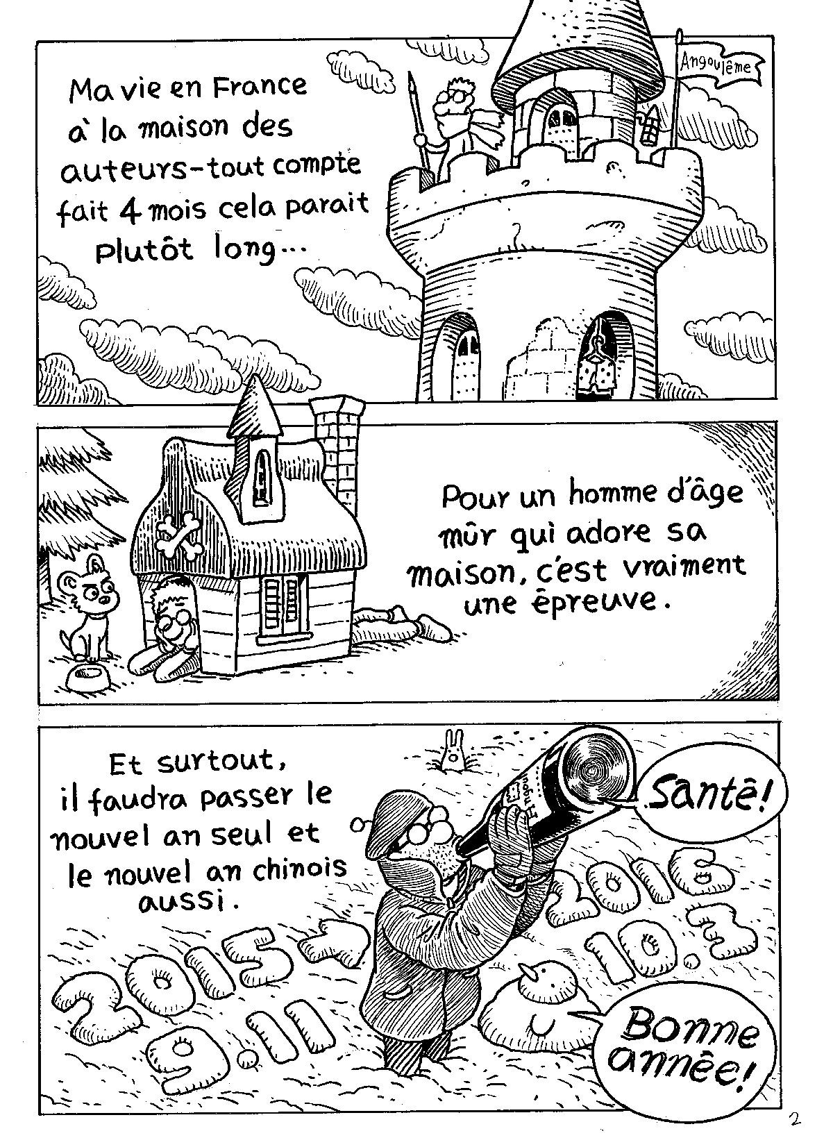 angouleme011