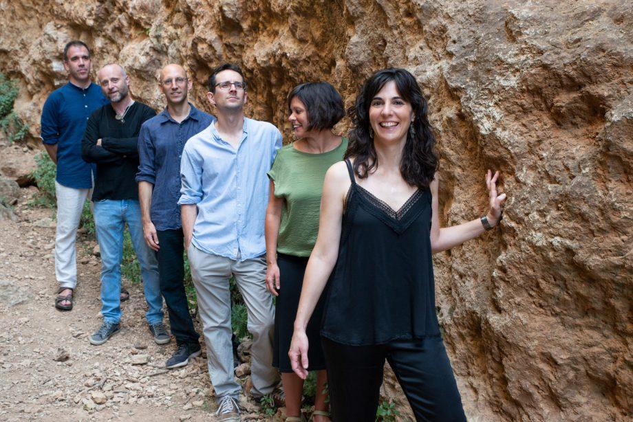 Mar Serra Grup