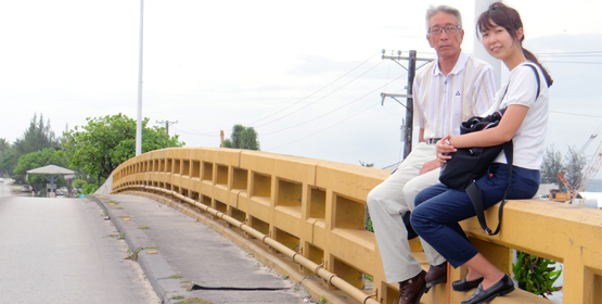 Majuro's bridge still in good shape