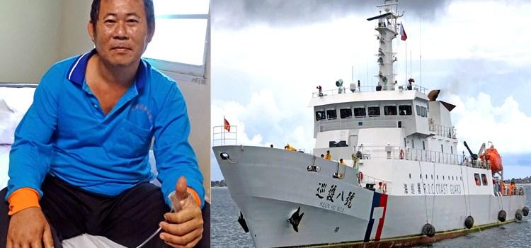 ROC patrol boat rescues captain