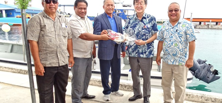 Japan makes big marine donation