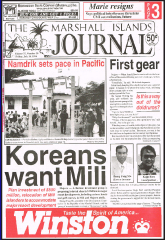 Korea wants Mili for hotel