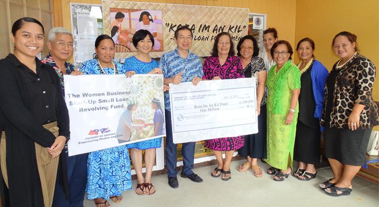 Women's loan fund gets going