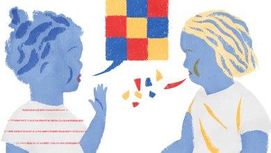 التوحد الزائف أو السلوك الشبيه بالتوحد