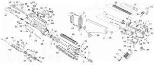 AR 15/M16/M4 Parts