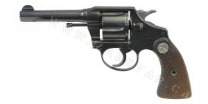 Revolvers Prohibited