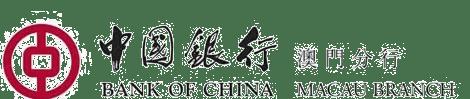 澳門中國銀行 |MARStree 合作伙伴