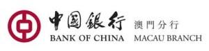 澳門中國銀行 | MARStree 火星樹資訊科技有限公司
