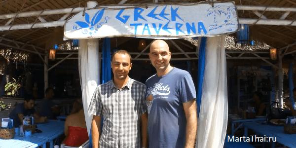 Greek_taverna_lanta_thailand