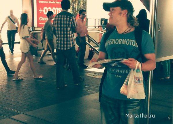 bangkok_subway_he_map
