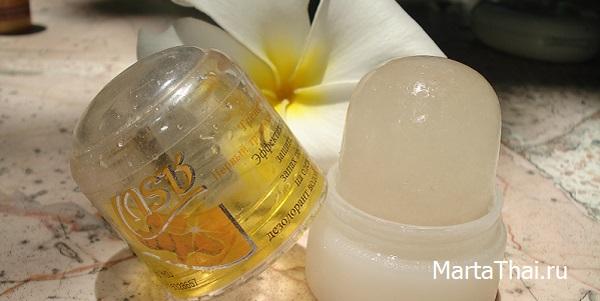 Тайский дезодорант кристалл