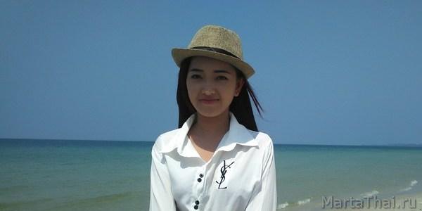 Азиатская косметика на MartaThai.ru: корейская, японская, тайская, китайская