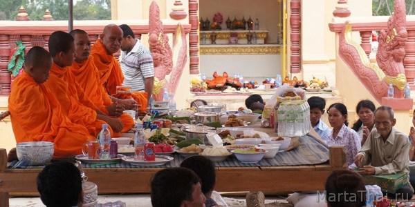Буддийские обряды: поминки в Камбодже