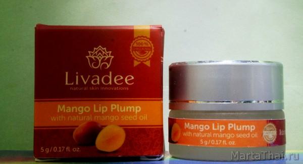 бальзам для увеличения губ Livadee