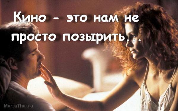 психологический разбор фильма